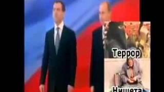 """Запрещенная песня """"Дискотеки Аварии"""""""