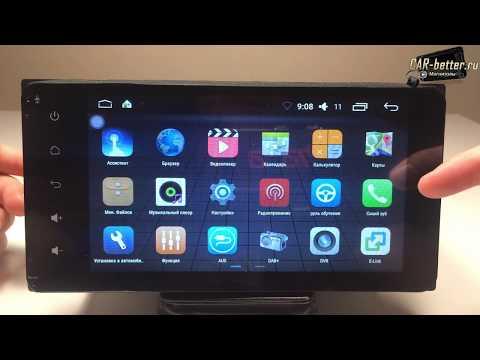 Универсальная для Toyota бюджетная модель на Android. (W2-DHS1014)
