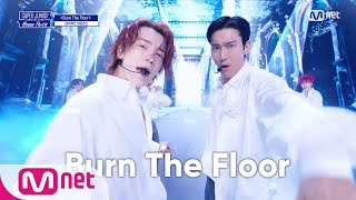 [SUPER JUNIOR COMEBACK SHOW] 슈퍼주니어(SUPER JUNIOR) - Burn The Floor #슈퍼주니어 #SUPERJUNIOR.
