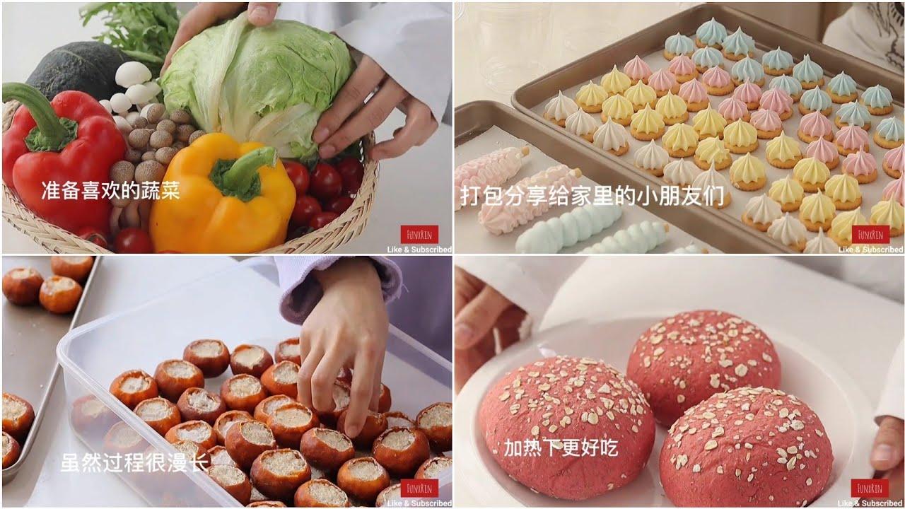 [抖音] Nấu Ăn Cùng TikTok | Làm Bánh Dứa, Kẹo, Các Món Ăn Vặt,.. | TikTok Trung Quốc - Douyin |#51