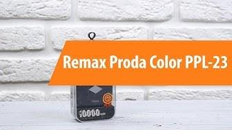 Распаковка Remax Proda Color PPl-23 / Unboxing Remax Proda Color PPl-23