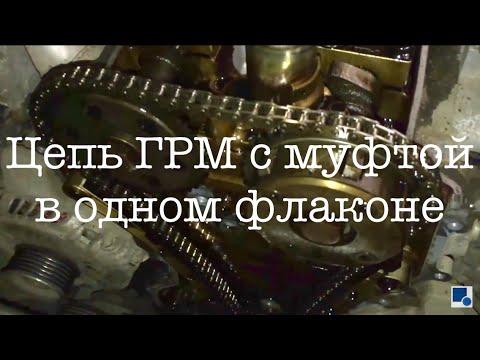 Ниппон Сервис: Ремонт Мазда СХ-7, замена цепи ГРМ, муфты распредвала.