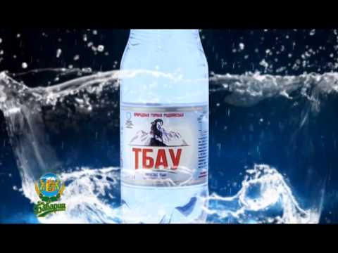 Самый большой выбор товаров в каталоге «минеральная лечебно-столовая вода боржоми» в новосибирске, хабаровске, владивостоке, находке и.