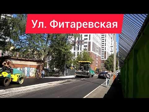 Дорога к метро Коммунарка Фитаревская улица Новая Москва