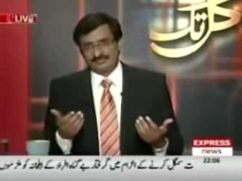 Muhammad Ali proud to be muslim-Javed Chaudhry pakistan