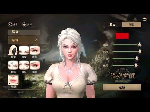 The Soul Of Hunter CN 猎魂觉醒 - Ciri Character Creation Vs Tutorial Gameplay Android/iOS