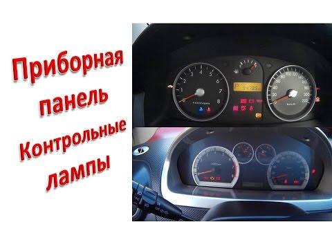 Hyundai Accent , хюндай акцент стук под панелью