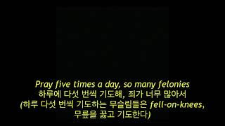 Kanye West - Jail (자막, 한글 가사, 해석, 번역, lyrics, KOR SUB)