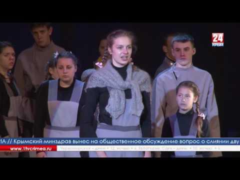«Своя игра» показала спектакль об ужасающих фактах Великой Отечественной войны