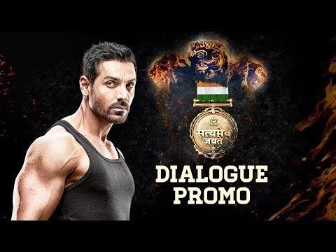 Dialogue Promo 4: Satyameva Jayate | John Abraham | Manoj Bajpayee | Movie Releasing In ► 5 Days