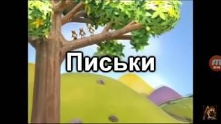 Гоблинский перевод (детские)мультики