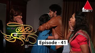 Oba Nisa - Episode 41 | 16th April 2019 Thumbnail