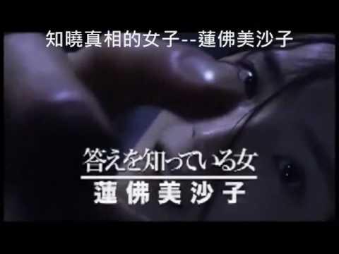 【戰慄迷宮 3D】遊樂園驚悚篇 The Shock Labyrinth Trailer