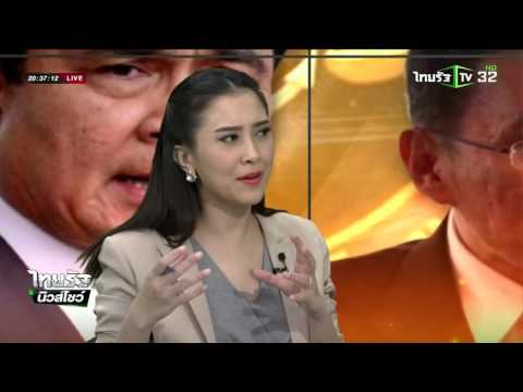 ตลบม่านการเมือง : ปัจจัยเสี่ยงล้มประชามติ | 23-04-59 | ไทยรัฐนิวส์โชว์ | ThairathTV
