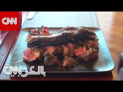 يستغرق تحضيره 40 يوماً في الإمارات.. هل تجرب وجبة اللحم المعتقة هذه؟