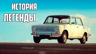 видео История ВАЗ 21011