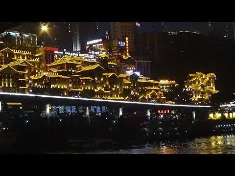 Yangtze River Night Cruise, Chongqing