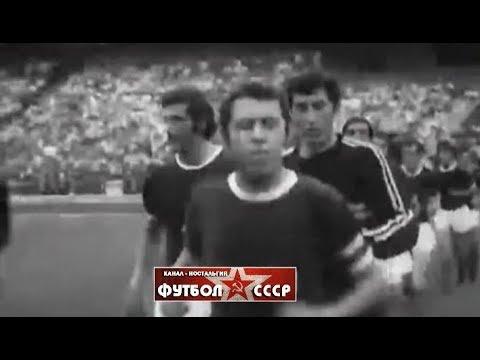 1973 Динамо (Киев) - Арарат (Ереван) 3-1 Чемпионат СССР по футболу