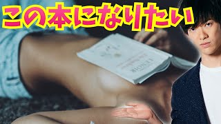 オトナのための【読書感想文の書き方】