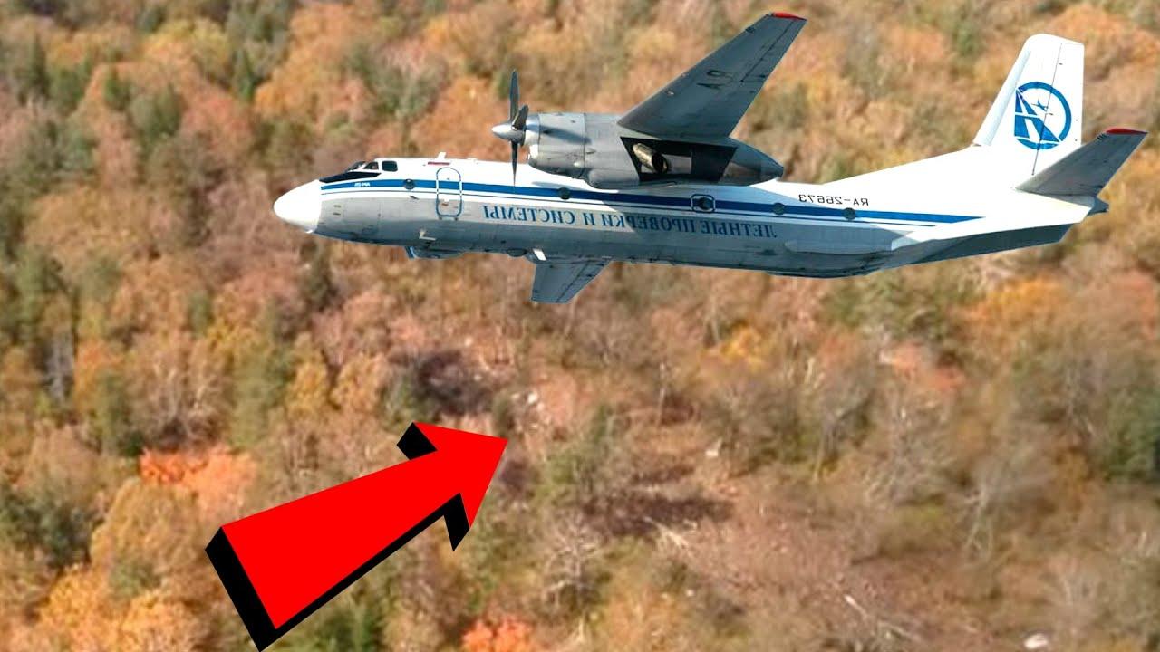 Обнаружены обломки АН 26 разбившегося в Хабаровском крае