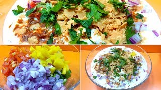 Spicy Chana Chaat - By Better Ways For Cooking.