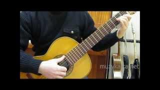 Любэ - Конь, разбор, аккорды и ноты