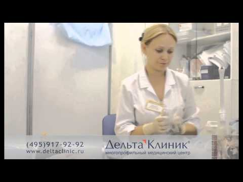 анализы на гормоны щитовидка
