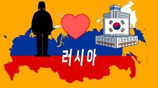 러시아 인들이 가장 좋아하는 기업은 한국 기업(러시아 인들이 한국에 관심이 많음)