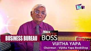 Business Bureau | Talk With Boss | Vijitha Yapa | 08-04-2018 Thumbnail
