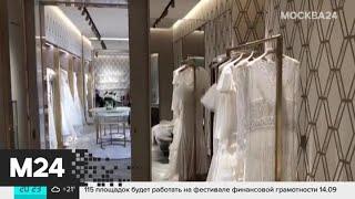 Ксения Собчак и Константин Богомолов потратили на свадьбу 16 миллионов - Москва 24