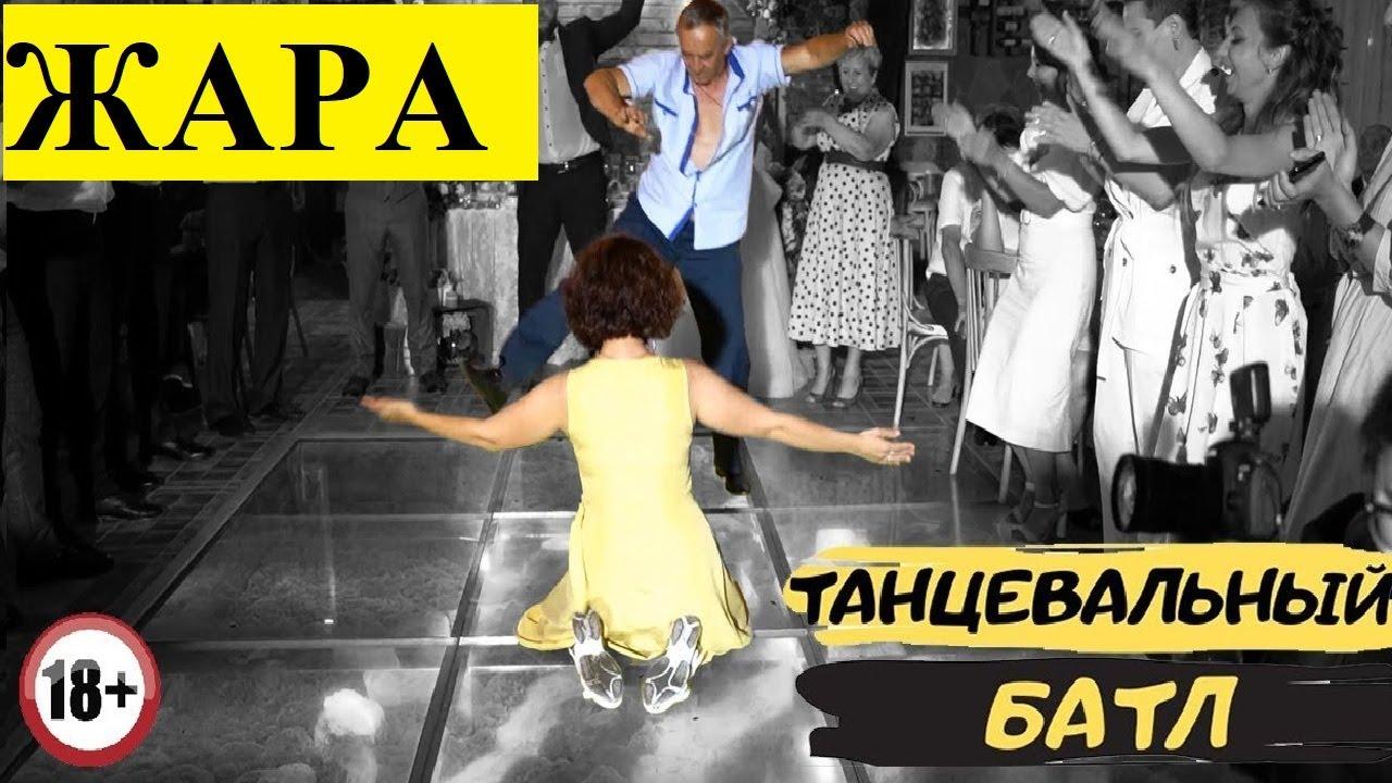 Свидетельница и дядя Коля разрывают танцпол на свадьбе! ТАМАДА В ШОКЕ!!!