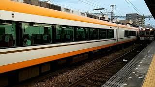 【4連】近鉄22600系「Ace」AT53+AF02 京都行き特急 橿原神宮前駅発車