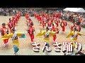 第40回 盛岡さんさ踊り 1日目 盛岡駅 2017 / 岩手県盛岡市