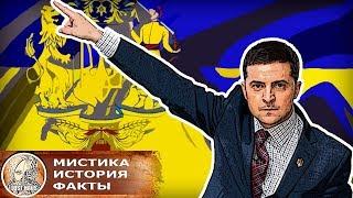 Владимир Зеленский: Как комик стал главным украинским политиком