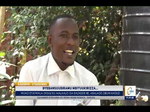 Wuuno omuyizi we Makerere Naimuli eyatwala diguli ku malaalo ga bazadde be, abalage obuwanguzi