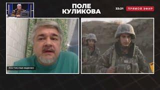 Ростислав Ищенко о событиях в Карабахе и ситуации в Белоруссии