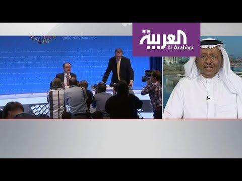 نشرة الرابعة .. كاتب سعودي يهاجم صندوق النقد الدولي  - 16:22-2018 / 2 / 13