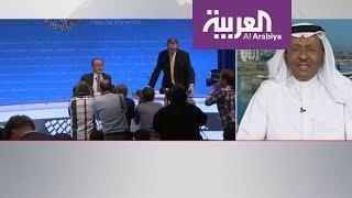 نشرة الرابعة .. كاتب سعودي يهاجم صندوق النقد الدولي