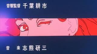 City Pop Compilation 5|シティーポップ|Retro Japanese Music/Mixtape