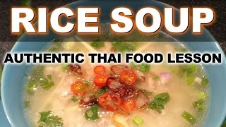 Authentic Thai Recipe for Khao Tom Moo Sap | ข้าวต้มหมูสับ | How to Make Thai Rice Soup