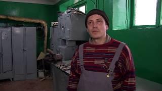 Фильм посвященный Дню работника жилищно-коммунального хозяйства и сферы услуг