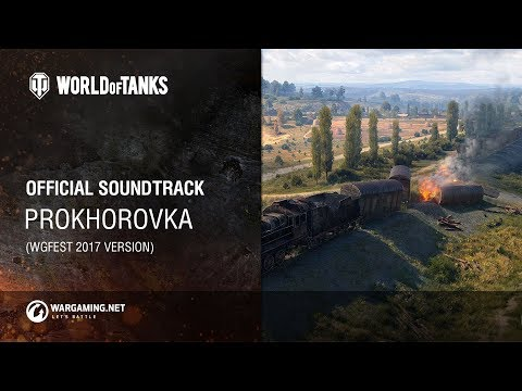 World of Tanks - Official Soundtrack: Prokhorovka