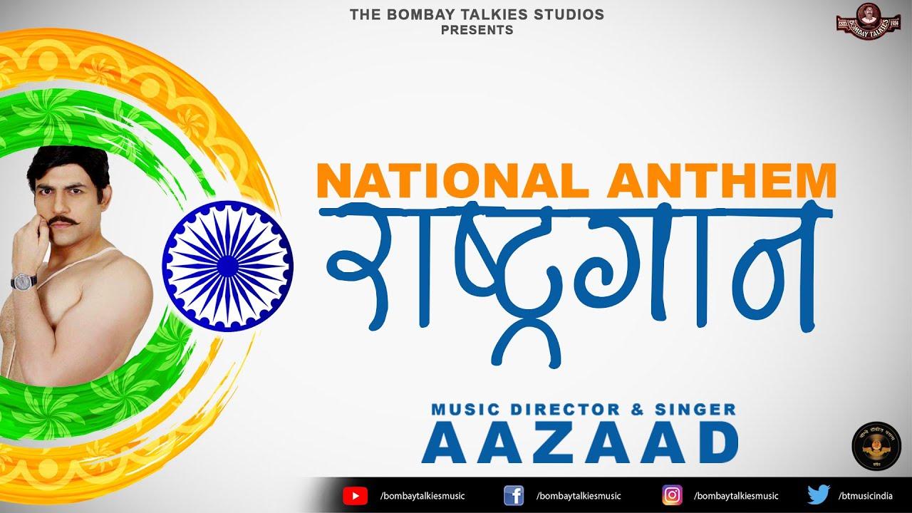 National Anthem, Maharishi Aazaad The Ultimate Megastar Of World | Bombay Talkies Music, India Music