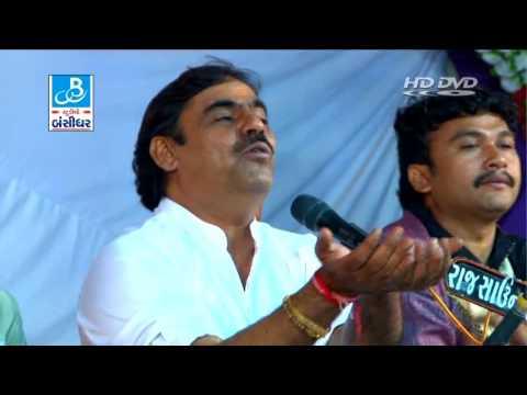 Mayabhai Ahir 2017 Motha Dayro Full New Gujarati Jokes  2