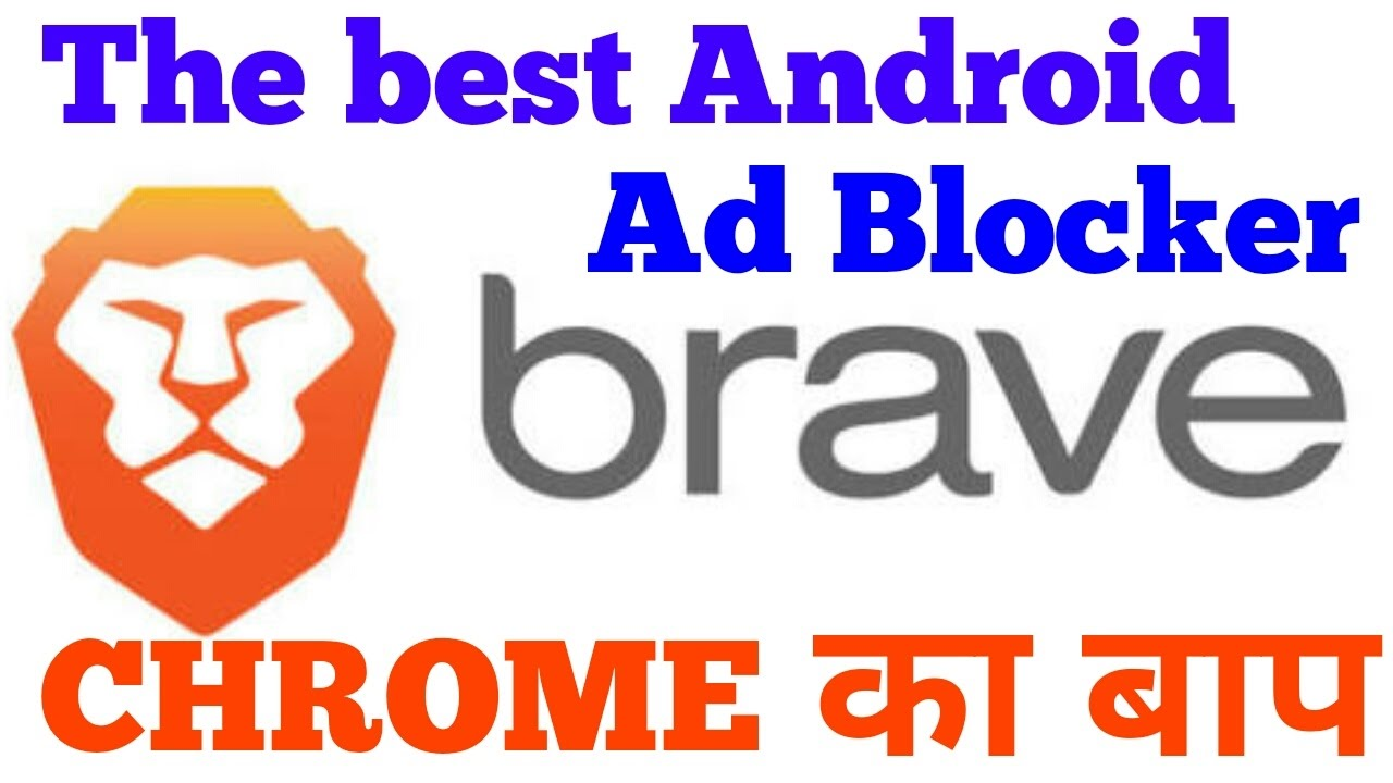 Best ad blocker for android ever 2017 NO ROOT!!!!!