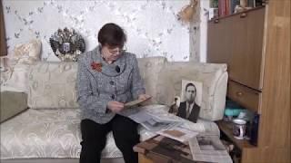 Воспоминания Холодиловой А. С.