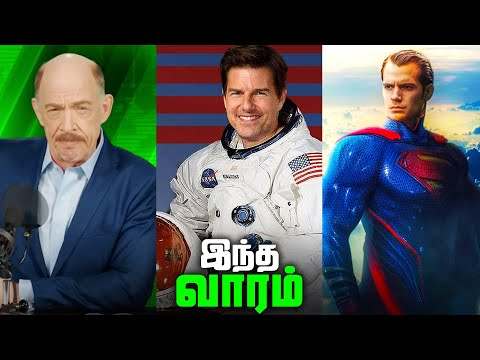 Tom Cruise in SPACE and Playstation 5 REVEAL ?? - Superhero News #52 (தமிழ்)