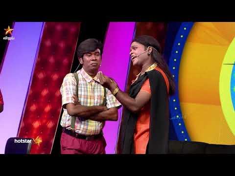 Adhu Idhu Yedhu | 1st July 2018 - Promo thumbnail