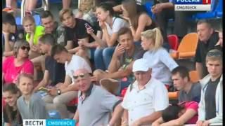 В Смоленске прошел чемпионат по легкой атлетике