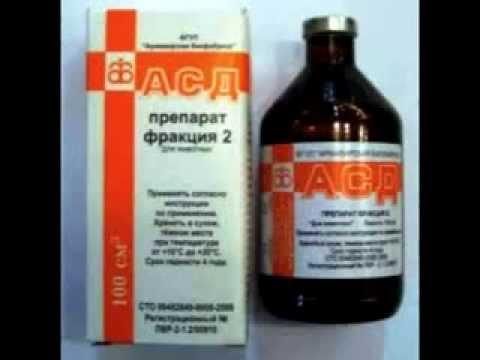Лечение препаратами АСД: Рецепты и методики